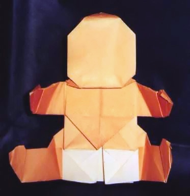 Origami Babies Gilads Origami Page