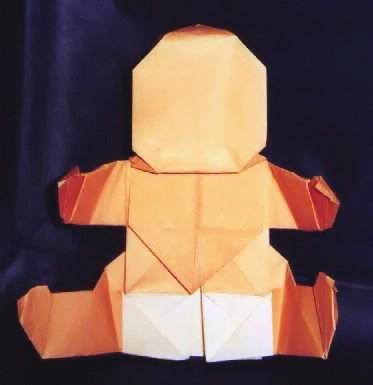 Origami Design Secrets Mathematical Methods For An Ancient Art ... | 385x373