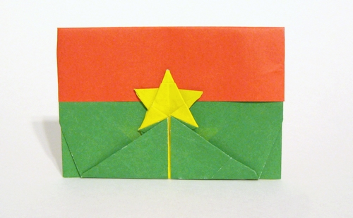 Origami Flag of Burkina Faso by Gilad Aharoni Folded from 2 squares of duo origami paper by Gilad Aharoni on giladorigami.com