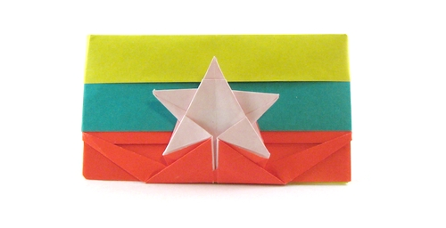 Origami Flag of Myanmar by Gilad Aharoni folded by Gilad Aharoni