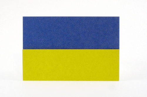 Origami Flag of Ukraine by Gilad Aharoni folded by Gilad Aharoni