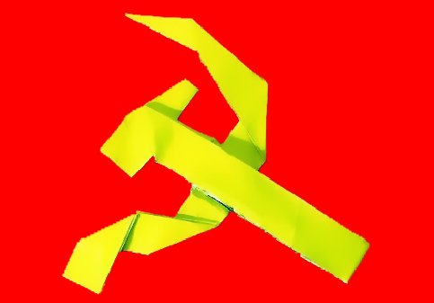 Origami Hammer and sickle by Juan Gimeno folded by Gilad Aharoni