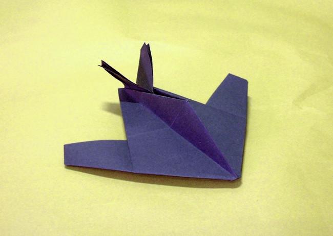 origami design secrets second edition | 253x306