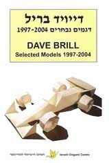 Cover of Dave Brill - Selected Models 1997-2004 by David Brill