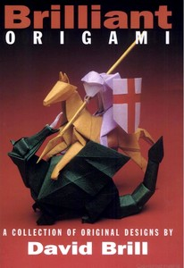 Cover of Brilliant Origami by David Brill