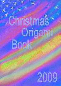 Cover of Christmas Origami Book 2009