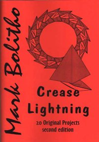 Crease Lightning book cover