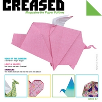 Cover of Creased Magazine 7