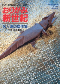 Cover of Origami La Era Nueva by Kunihiko Kasahara