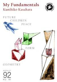 my fundamentals � kunihiko kasahara origamidaily library