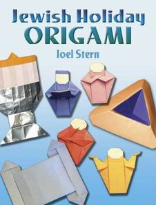 HOLIDAY JEWISH ORIGAMI