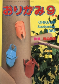 Cover of NOA Magazine 85