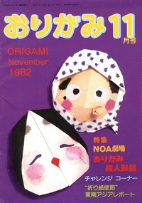 Cover of NOA Magazine 87
