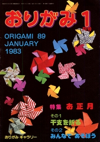Cover of NOA Magazine 89
