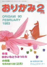 Cover of NOA Magazine 90