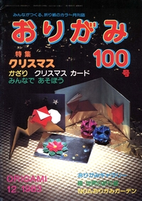 Cover of NOA Magazine 100