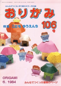 Cover of NOA Magazine 106
