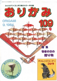 Cover of NOA Magazine 109