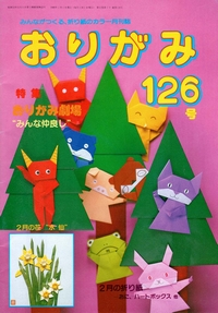 Cover of NOA Magazine 126