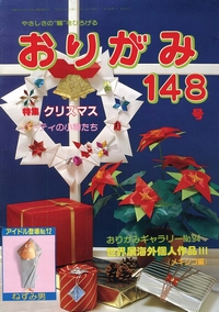 Cover of NOA Magazine 148