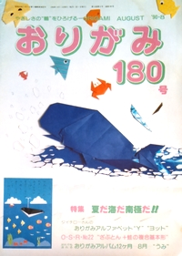 Cover of NOA Magazine 180