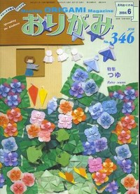 Cover of NOA Magazine 346
