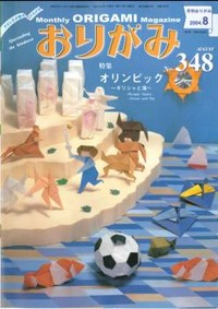 Cover of NOA Magazine 348