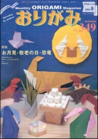 Cover of NOA Magazine 349