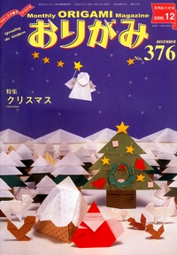 Cover of NOA Magazine 376
