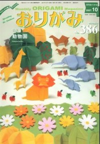 Cover of NOA Magazine 386