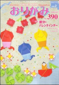 Cover of NOA Magazine 390