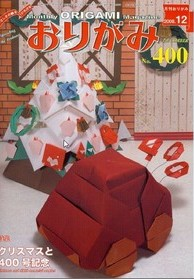 Cover of NOA Magazine 400