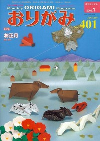 Cover of NOA Magazine 401