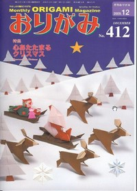 Cover of NOA Magazine 412
