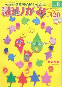 Cover of NOA Magazine 420