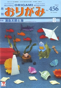 Cover of NOA Magazine 456