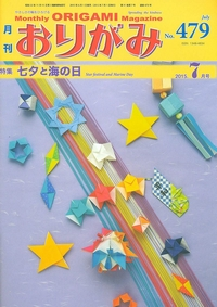 Cover of NOA Magazine 479