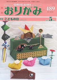 Cover of NOA Magazine 489