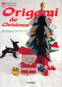 Cover of Origami de Christmas