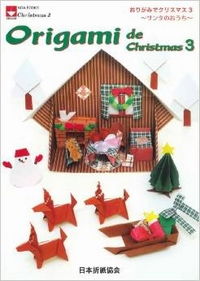 Cover of Origami de Christmas 3
