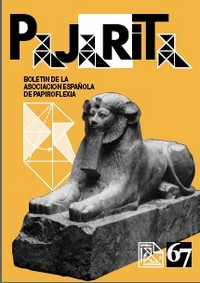 Cover of Pajarita Magazine 67