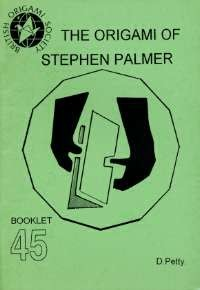 Cover of The Origami of Stephen Palmer by David Petty