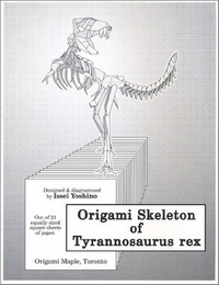Origami Block T-Rex by TheOrigamiArchitect on DeviantArt | 260x200