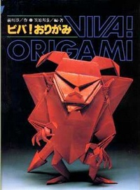 Cover of Viva! Origami by Kunihiko Kasahara