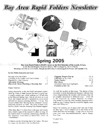 Cover of BARF 2005 Spring by Jeremy Shafer