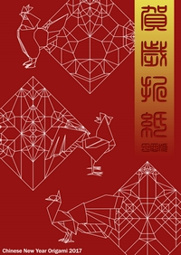 Cover of Chinese New Year Origami 2017
