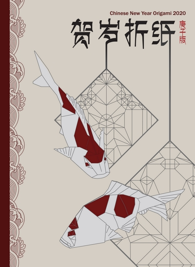 Chinese New Year Origami 2020 Book Review
