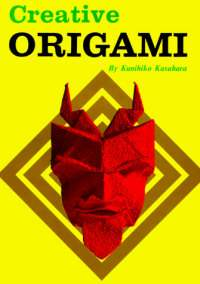 Cover of Creative Origami by Kunihiko Kasahara