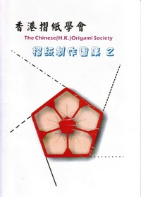 Cover of Chinese (H.K.) Convention 2 2007