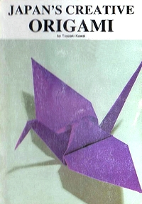 Cover of Japan's Creative Origami by Kawai Toyoaki